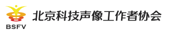 我们的航天 | 北京科技声像工作者协会
