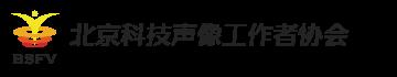 M型新概念船 | 北京科技声像工作者协会