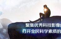 slogan_wide